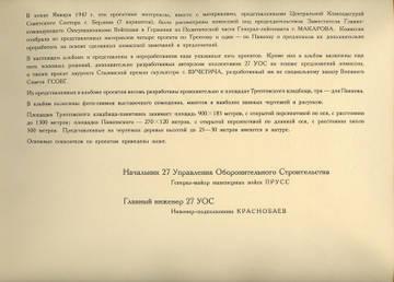 http://sg.uploads.ru/t/IEOFq.jpg