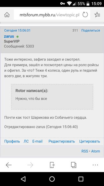 http://sg.uploads.ru/t/IFuVZ.png