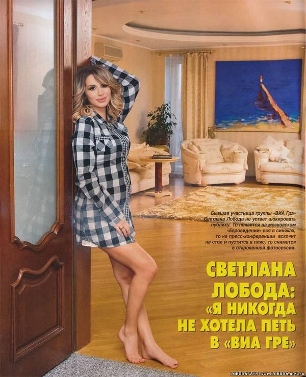 http://sg.uploads.ru/t/IGSKE.jpg