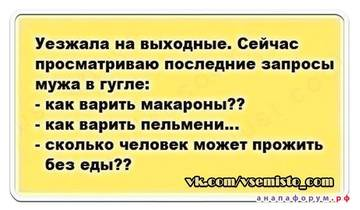 http://sg.uploads.ru/t/IJ5oE.jpg