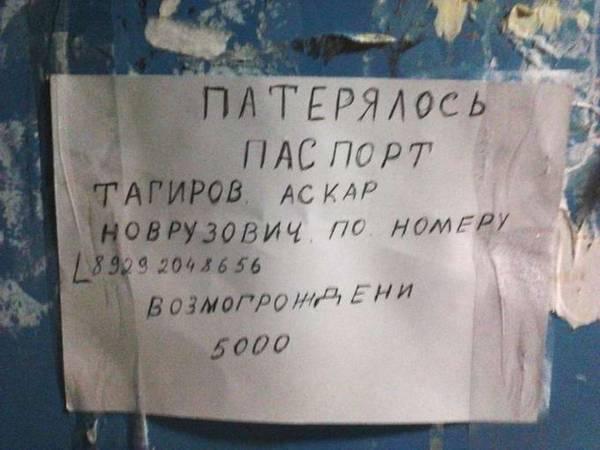 http://sg.uploads.ru/t/IJfCx.jpg