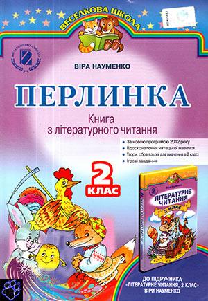 http://sg.uploads.ru/t/IMbQ4.jpg