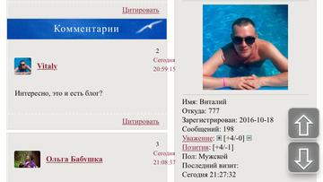 http://sg.uploads.ru/t/IMutC.png