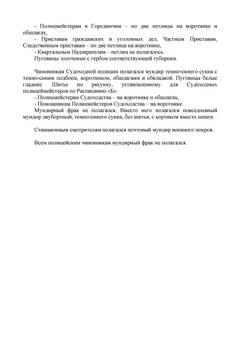 http://sg.uploads.ru/t/IRpUH.jpg