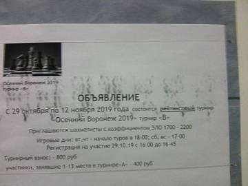http://sg.uploads.ru/t/ITKXf.jpg