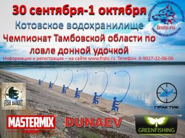 http://sg.uploads.ru/t/ITiXY.jpg