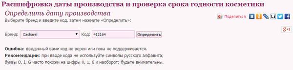 http://sg.uploads.ru/t/IWZs8.jpg