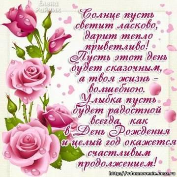 http://sg.uploads.ru/t/IZETS.jpg