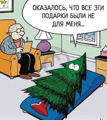 http://sg.uploads.ru/t/IcAw9.jpg
