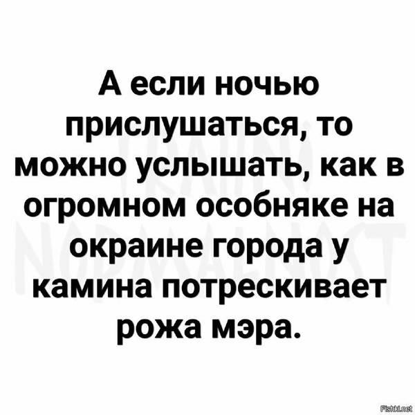 http://sg.uploads.ru/t/IoNm5.jpg