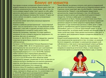 http://sg.uploads.ru/t/Ioli3.png