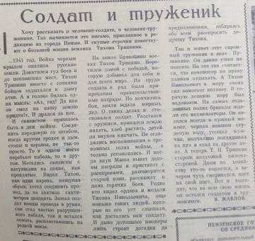 http://sg.uploads.ru/t/Iqfpn.jpg