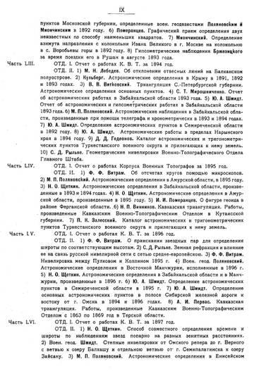 http://sg.uploads.ru/t/IsryJ.jpg