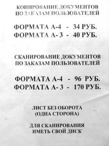 http://sg.uploads.ru/t/It2Vk.jpg