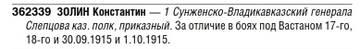 http://sg.uploads.ru/t/ItnX1.jpg