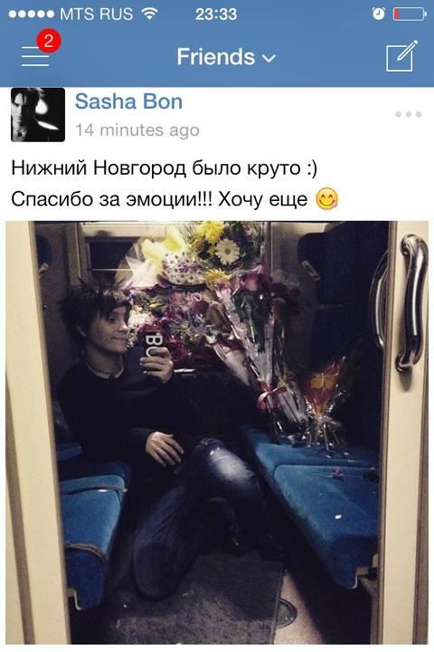 http://sg.uploads.ru/t/IyJk0.jpg