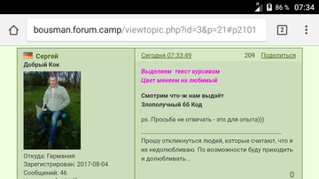 http://sg.uploads.ru/t/Iyios.png
