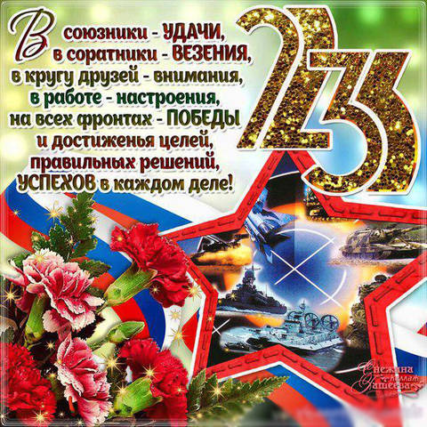 http://sg.uploads.ru/t/J2M9H.jpg