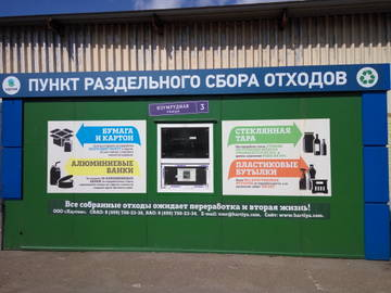 http://sg.uploads.ru/t/J2ZaP.jpg