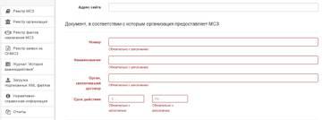 http://sg.uploads.ru/t/J2sEf.jpg