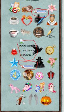 http://sg.uploads.ru/t/J5nsE.png