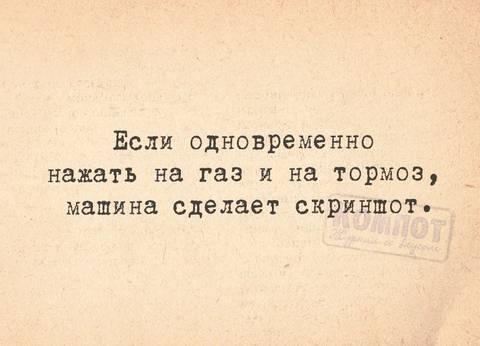 http://sg.uploads.ru/t/J6Nvr.jpg