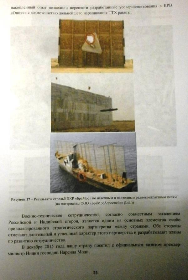 http://sg.uploads.ru/t/J8Kzu.jpg