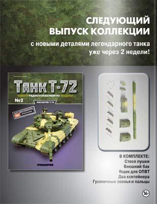 http://sg.uploads.ru/t/J8iN9.jpg