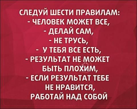 http://sg.uploads.ru/t/JBZOG.jpg