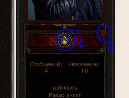 http://sg.uploads.ru/t/JD1Ni.jpg
