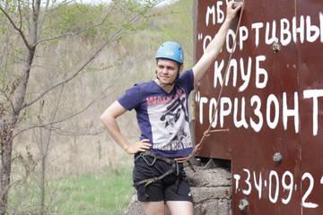 http://sg.uploads.ru/t/JHRON.jpg