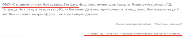 http://sg.uploads.ru/t/JIOTx.png
