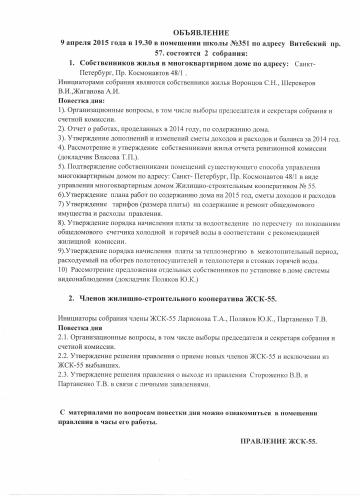 http://sg.uploads.ru/t/JM05C.png