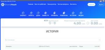 http://sg.uploads.ru/t/JQTPg.jpg