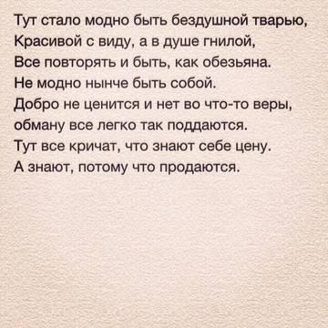 http://sg.uploads.ru/t/JRONi.jpg