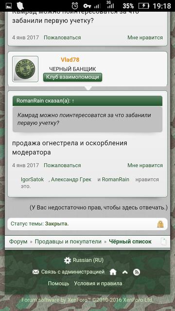 http://sg.uploads.ru/t/JRtbh.png