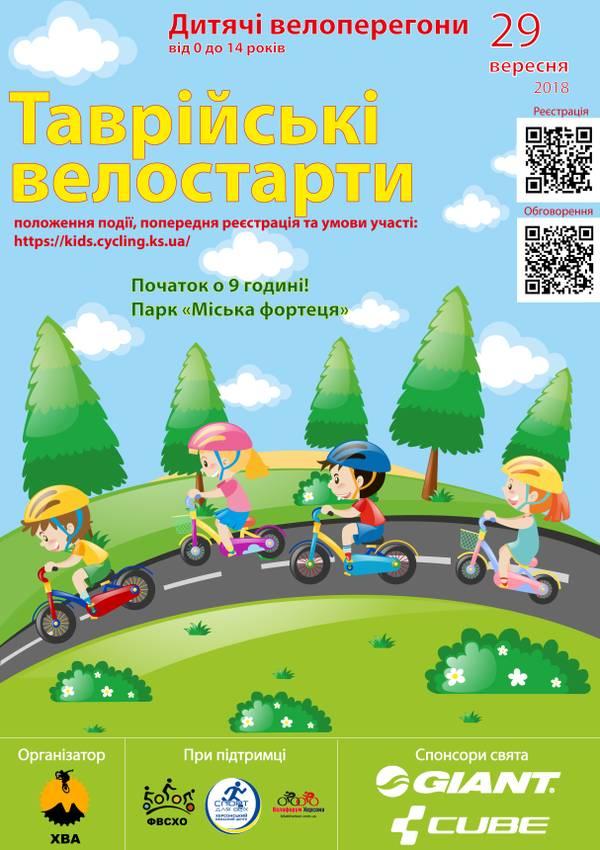 http://sg.uploads.ru/t/JSBQw.jpg