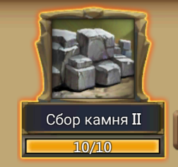 http://sg.uploads.ru/t/Ja3o0.png