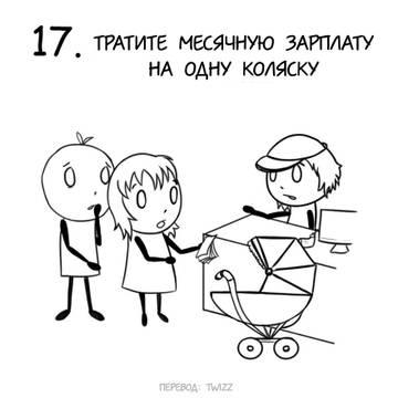 http://sg.uploads.ru/t/JcUED.jpg