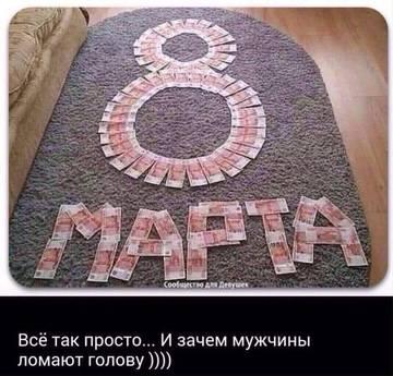 http://sg.uploads.ru/t/JfzvV.jpg
