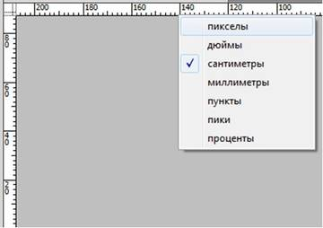http://sg.uploads.ru/t/JhrxZ.jpg