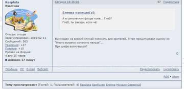 http://sg.uploads.ru/t/Ji5ko.jpg