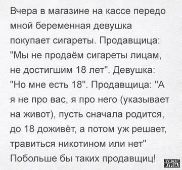 http://sg.uploads.ru/t/JqI04.jpg