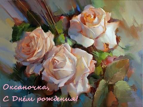 http://sg.uploads.ru/t/JqKjX.jpg