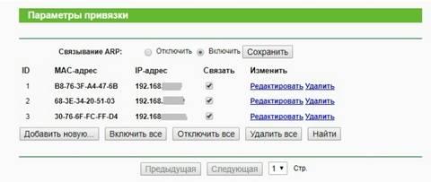 http://sg.uploads.ru/t/JqVFE.jpg
