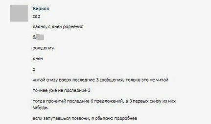 http://sg.uploads.ru/t/Jr7q6.jpg