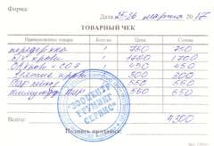 http://sg.uploads.ru/t/JrYex.jpg