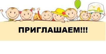 http://sg.uploads.ru/t/Jztrx.jpg