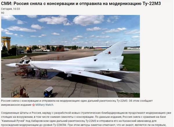 http://sg.uploads.ru/t/K0e7S.jpg