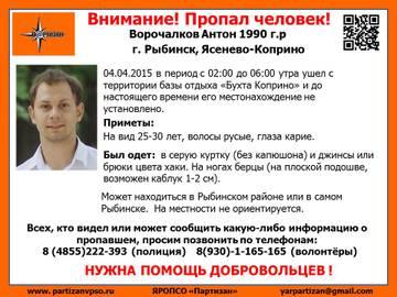http://sg.uploads.ru/t/K3Ooc.jpg